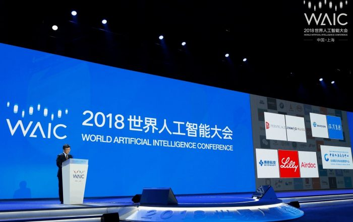 World Artificial Intelligence Conference WAIC Shanghai China AI medicine arts science technology government development technology physcician clinician patient healthcare Sina reports standardization medical product procedures equipment guidelines safety privacy data