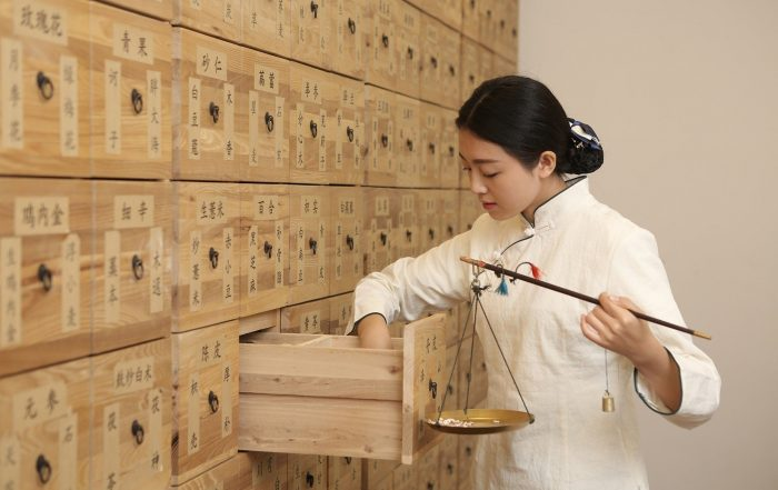 Traditional Chinese Medicine TCM artificial intelligence AI machine learning ML science technology medicine healthcare physician clinician patient historian China biotechnology clinic